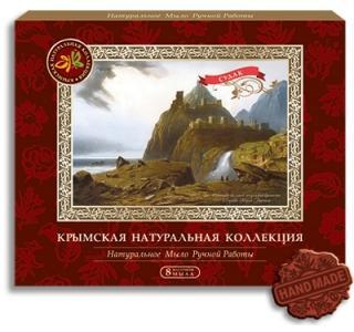 Сувенирный набор мыла Судак 140г 8шт по 20гр Крымская натуральная коллекция купить