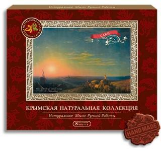 Сувенирный набор мыла Саки 140г 8шт по 20гр Крымская натуральная коллекция купить
