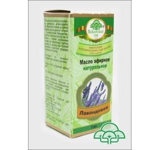 Масло эфирное натуральное Лавандовое  5мл. Никитский ботанический сад купить