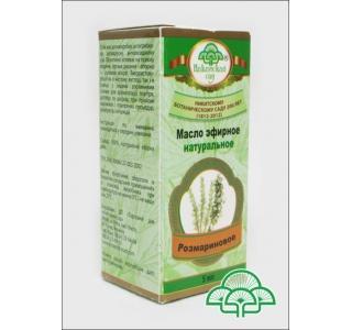 Масло эфирное натуральное Розмариновое 5мл. Никитский ботанический сад купить
