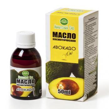 Масло растительное косметическое Авокадо 50мл. Никитский ботанический сад купить
