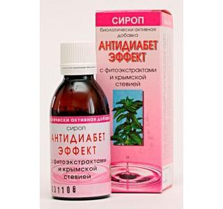 АнтиДиабет 50мл Крымская стевия купить