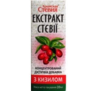 Экстракт стевии с кизилом флакон 20 гр Крымская стевия купить