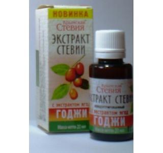Экстракт стевии с ягодами Годжи Крымская стевия купить