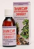 Эликсир для похудения 50 мл или стевия для похудения Крымская стевия купить