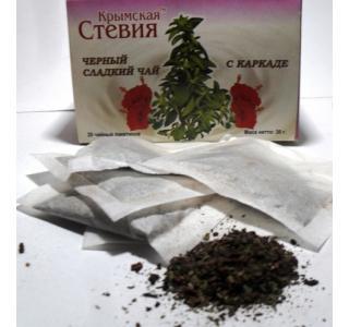 Черный чай со стевией и каркаде 30 грамм 20 ф Крымская стевия купить