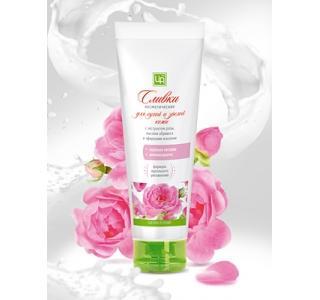 Долина Роз сливки косметические для сухой и зрелой кожи 80г Царство ароматов купить