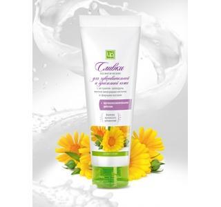 Календула- сливки косметические для чувствительной и проблемной кожи 80г Царство ароматов
