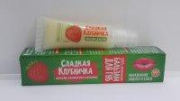 Бальзамы для губ КНК